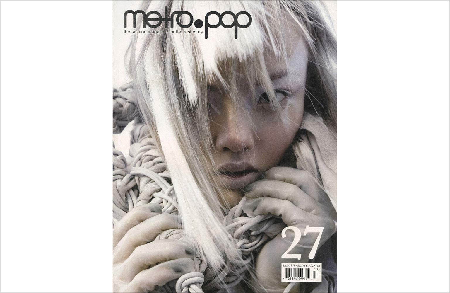 metropop-27_2006_1103_powder_cover-w_outlined